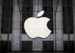 Ve Apple 1 trilyon dolar oldu