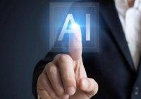 Yapay zeka, yapay zeka geliştirecek yapay zeka geliştirdi