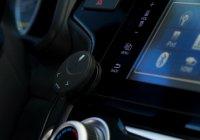 Alibaba ve Ford otomotiv sektörü için ortaklık kurdu Techinside.Com