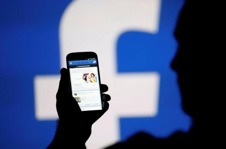 Facebook dijital