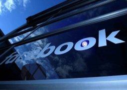 Zuckerberg'ü Facebook'tan kovuyorlar mı?