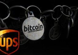 UPS blockchain