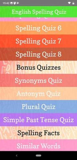 Screenshot of Ultimate English Spelling Quiz-by DamTech Designs