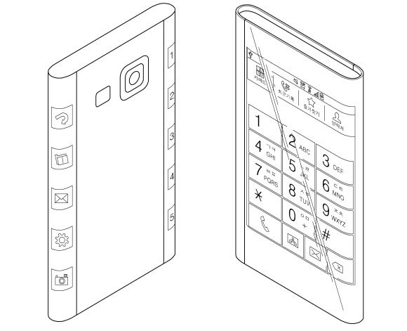 Patent Galaxy Note 4