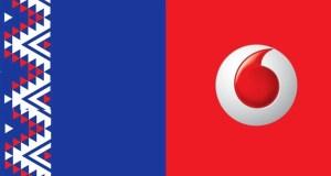 Smart Telecom and Vodafone meger