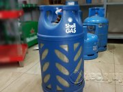 shell-gas-cylinder
