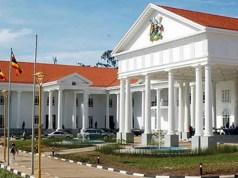 State House Uganda