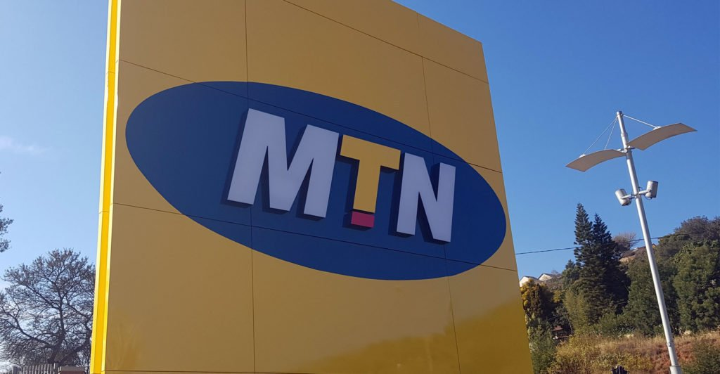 MTN Tweweeko: New way to share Internet Bundles, Airtime