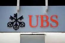 UBS Off Campus Recruitment 2021