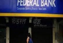 Federal Bank Recruitment 2021