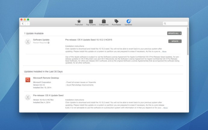 osx-software-update-pre-release