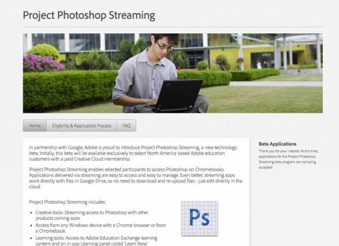 Photoshop streaming Beta