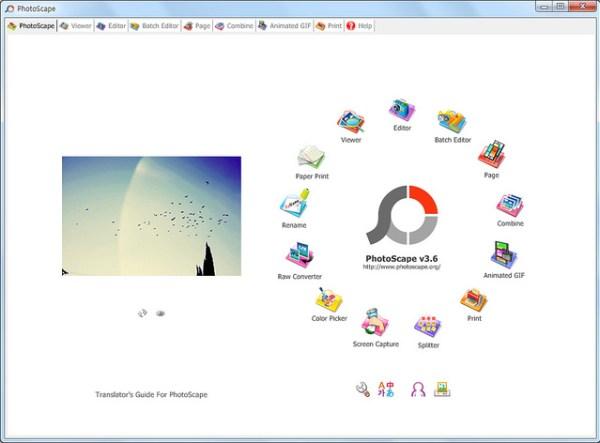 image-editing-software4