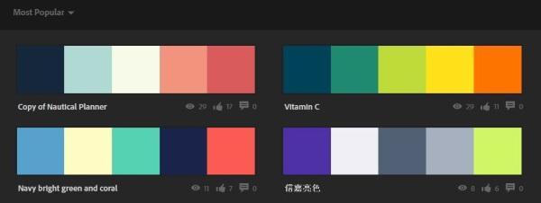 Adobe color cc review-2