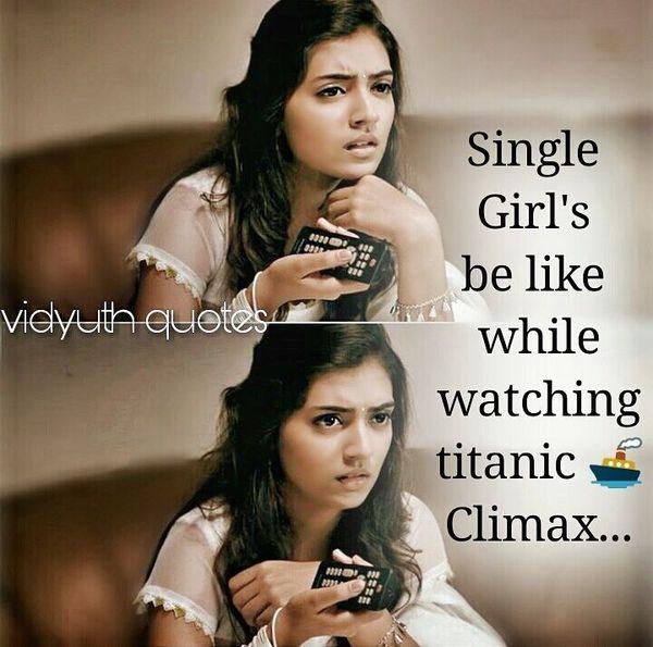 Cool Single Memes