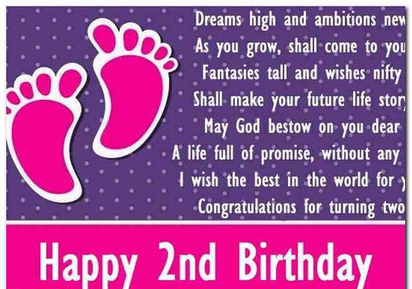 2nd Birthday Quotes Cake