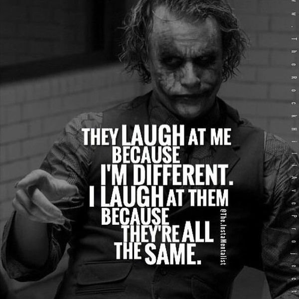 Смеяться надо мной, потому что я безразличен.
