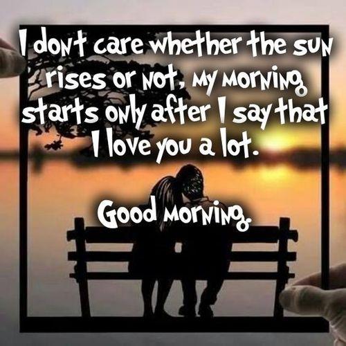 Доброе утро вместе