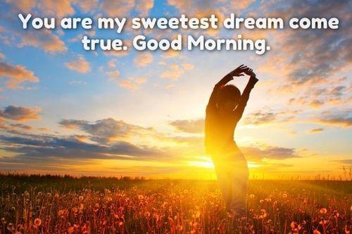 Сладкое доброе утро