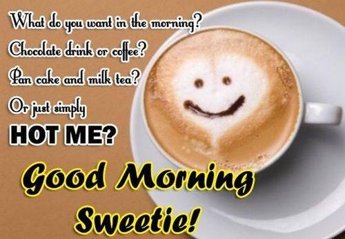 Доброе утро сладкая