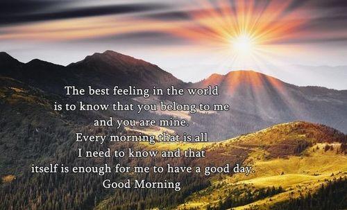 Лучшее пожелание доброго утра