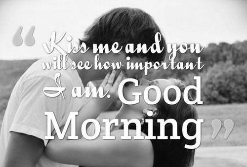 Доброе утро и поцелуй