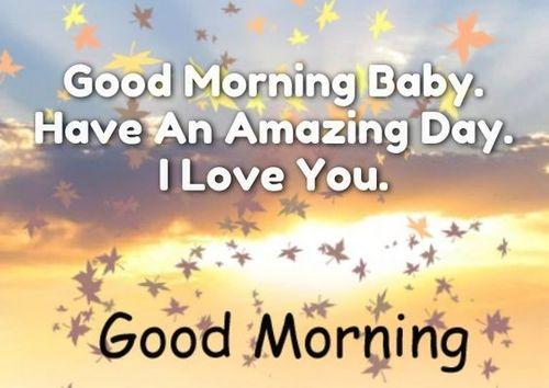 Доброе утро малыш