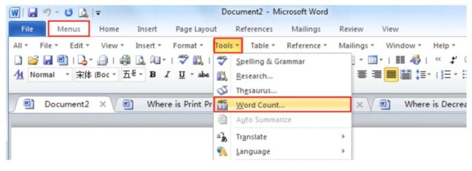 word essays word count