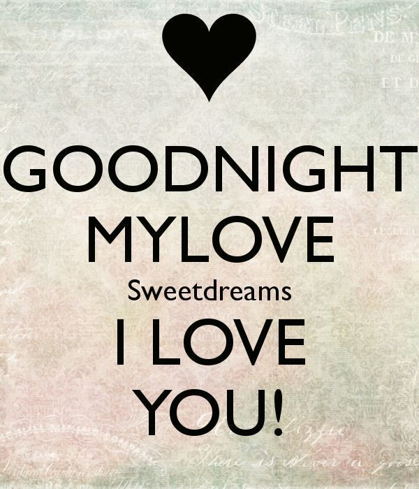 Good Night My Love Meme 4