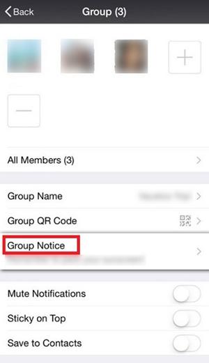 как упомянуть все в WeChat