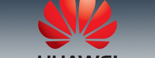 Secret Codes Huawei p20 Lite