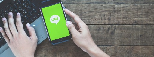 Line chat app how to delete friends