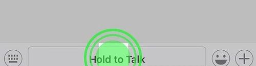 Halten um zu sprechen