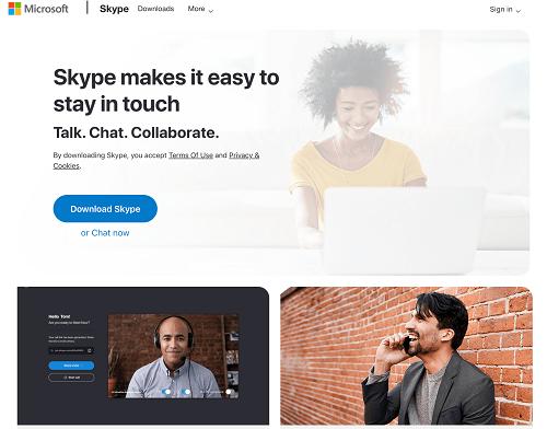 Лучшие альтернативы GroupMe - Skype