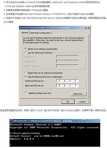 tp link ac1750 change dns server