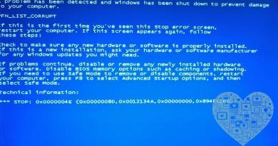 PFN_LIST_CORRUPT_Windows_7 Tech Justice