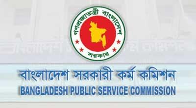 ৩৮তম-বিসিএসের-লিখিত-রেজাল্ট-প্রকাশিত-www.bpsc_.gov_.bd-এসএমএস-ও-ওয়েবসাইট-এর-মাধ্যমে