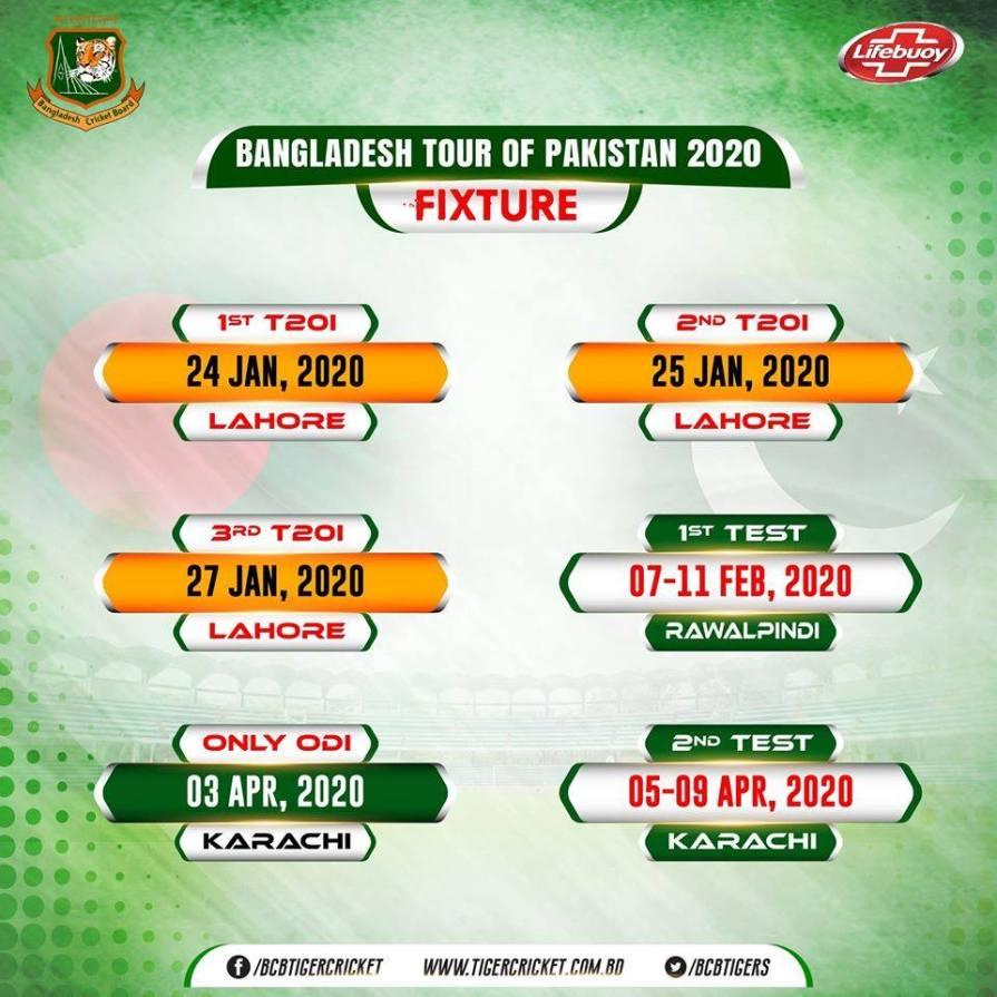 বাংলাদেশ-বনাম-পাকিস্তান-২০২০-ক্রিকেট-ম্যাচ-সমুহের-সময়সূচী