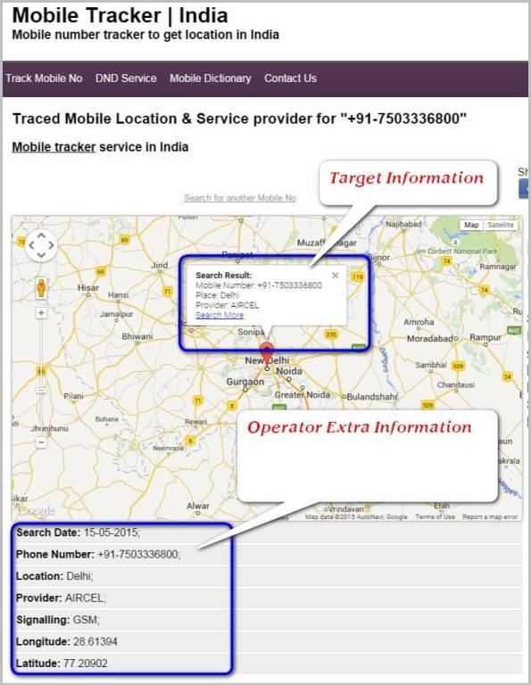 how to trace a mobile number in india