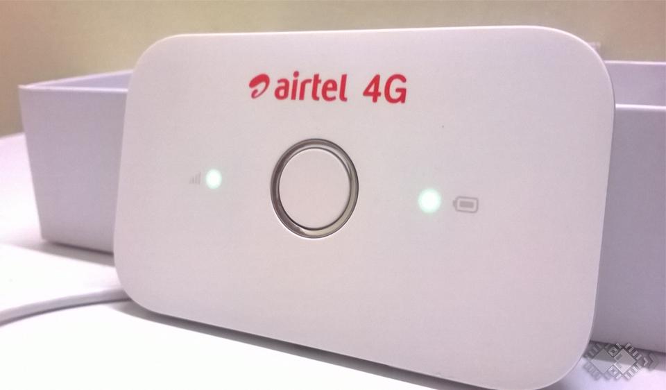 Airtel Mifi: Airtel 4G Portable Wifi Router [Review]