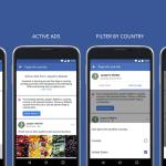 Facebook active ads