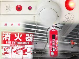 消防設備メンテナンス、非常ベル、非常ベル誤報、火災受信機、非常灯消灯、岡崎市の防災設備