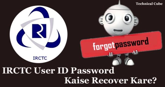 Tally Notes in Hindi Pdf   Technical Cube IRCTC User ID   Password Kaise Recover