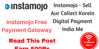Instamojo-Sell-Aur-Collect-Karein-Digital-Payment-india-Me