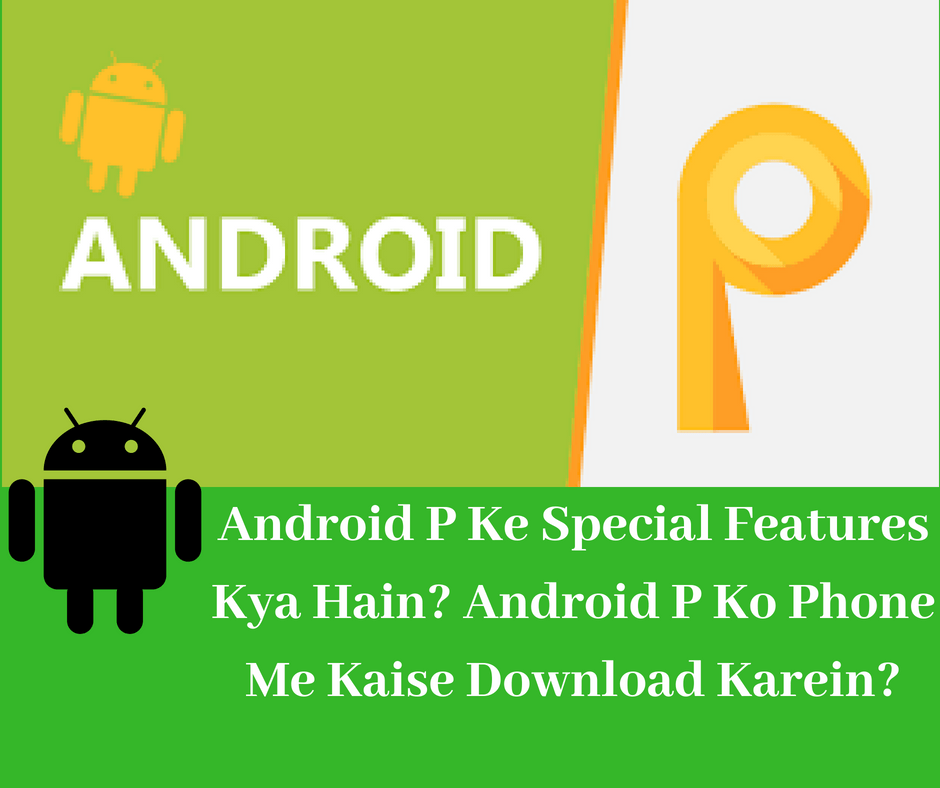 android-p-special-features-phone-me-kaise-download-karein