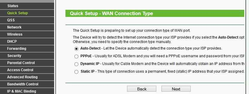 Wireless WAN Connection Type