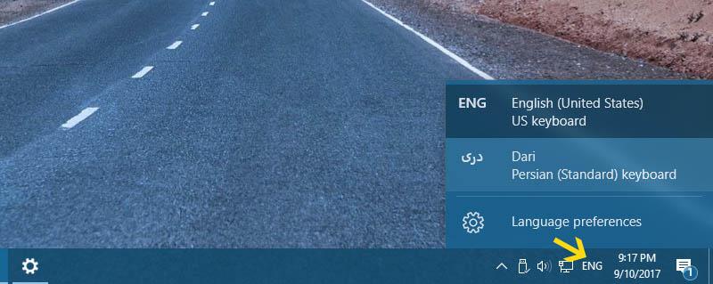 Switch between Languages in Windows - Technig