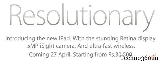 iPad 3 in India
