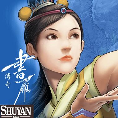 Shuyan Saga game