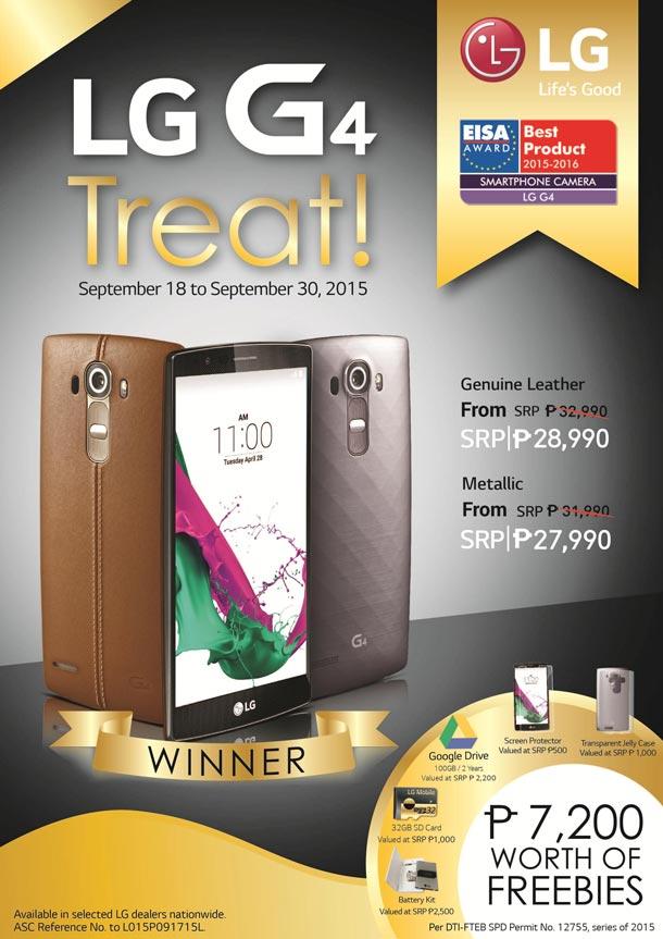 LG-G4-treat-tb-0917